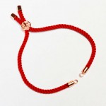 Basis for a bracelet (adjustable) max~22cm (0405)